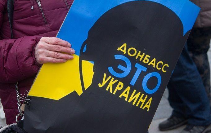 """Украинизация Донбасса: """"радикальным патриотам"""" дали четкий ответ"""