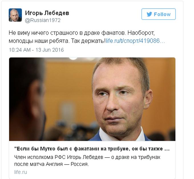 У Путіна похвалили російських уболівальників за бійню на Євро-2016 (1)