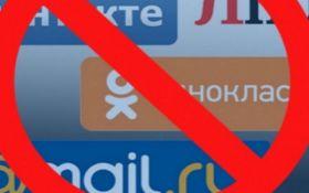 """В """"Одноклассниках"""" и """"ВКонтакте"""" было около 800 антиукраинских групп - Грицак"""