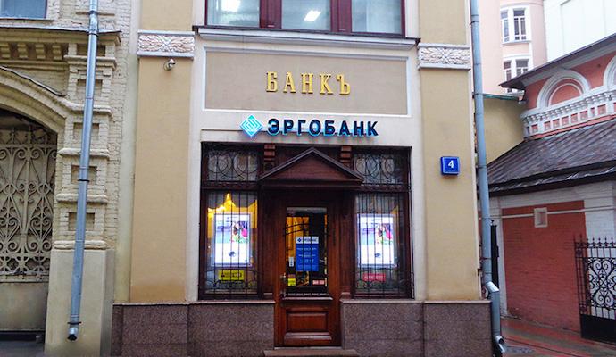 РПЦ намерена приобрести проблемный банк