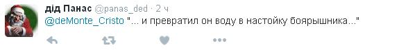 Росіян вже споюють настоянкою глоду, соцмережі сміються: з'явилися фото (9)