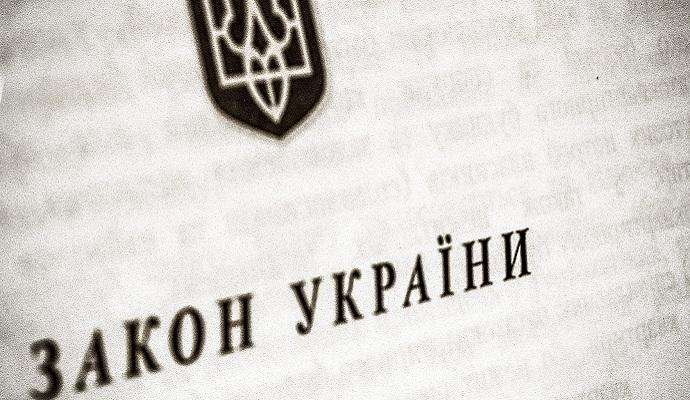 Порошенко подписал закон о публичных закупках