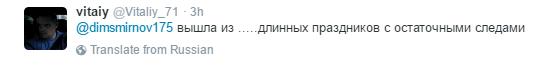 Президент  Общественнополитическая газета ПРЕЗИДЕНТ