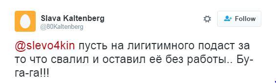 """""""Антигерой"""" Майдану судитиметься з Порошенком (4)"""