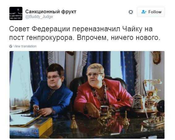 У Росії соцмережі скипіли через рішення щодо одіозного генпрокурора Путіна (1)
