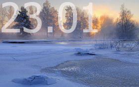 Прогноз погоды в Украине на 23 января