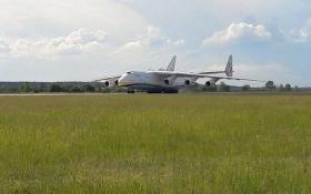 Літак-гігант повернувся в Україну: з'явилися фото і відео