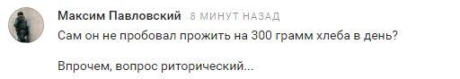 Росія не на жарт готується до війни: мережу підірвала заява влади Петербурга (6)