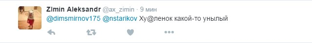 Соцмережі насмішив сумний Путін, який розглядав яйце Фаберже: з'явилося відео (3)
