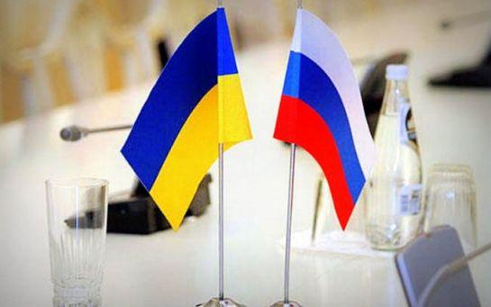 Украина разорвала еще один договор о сотрудничестве с Россией