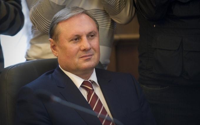 Названо соратників Єфремова, які втратили бізнес через Путіна