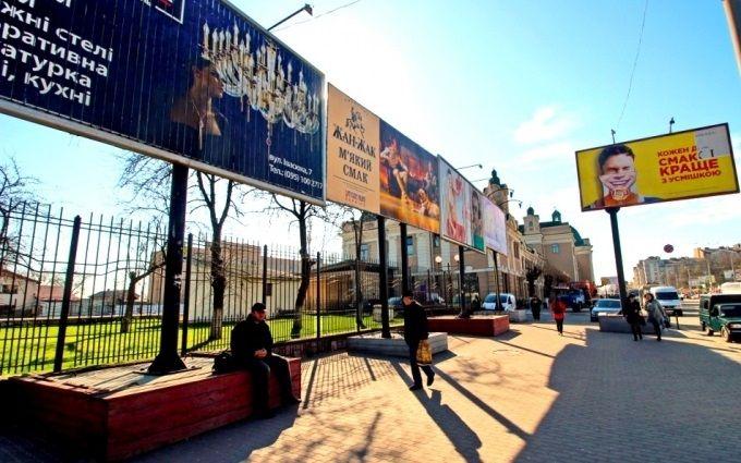 Киев без рекламы: запрет действует в историческом центре столицы