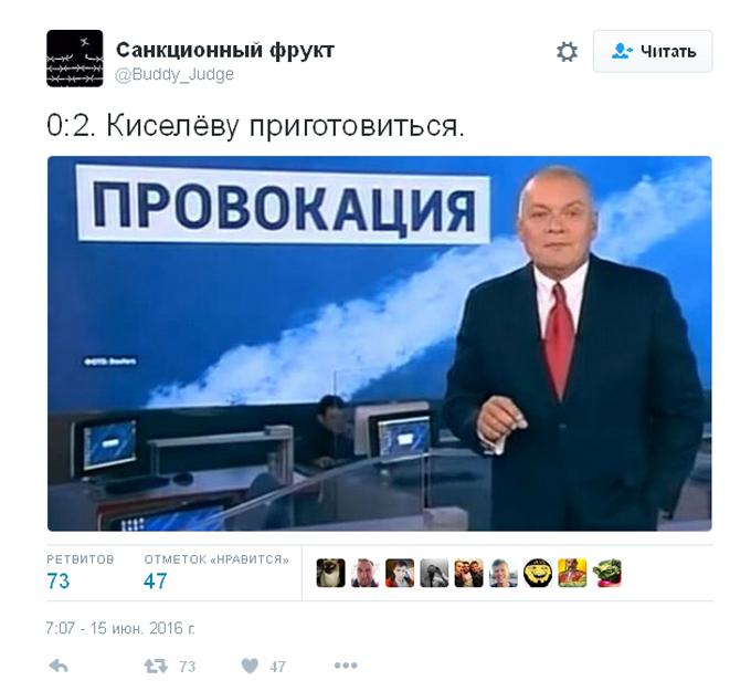 Соцмережі висміяли поразку збірної Росії смішними фотожабами (10)