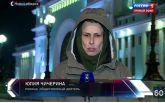 Российскую рокершу-фанатку ДНР опозорили на росТВ: появилось видео