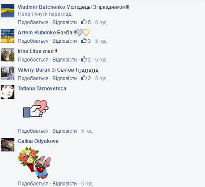 Українців яскраво привітали з Днем Незалежності з-під стін Кремля: з'явилося відео (1)