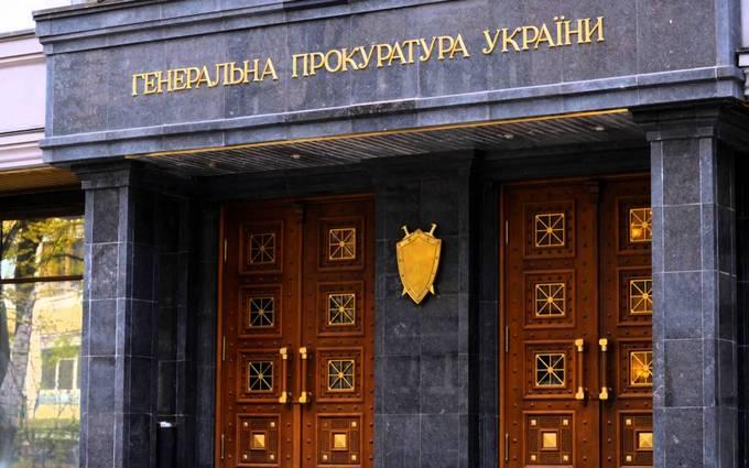 """В ГПУ прокомментировали слухи вокруг дела """"бриллиантовых прокуроров"""""""