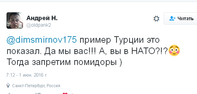 Після заяви міністра оборони Польщі соцмережі в Росії закипіли (6)