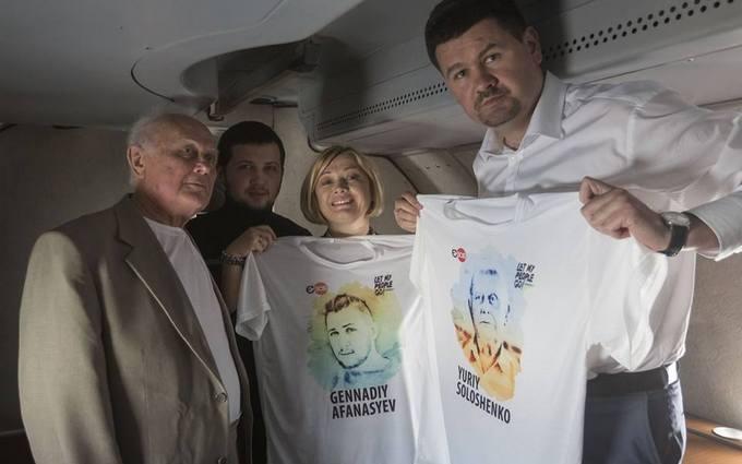 Появилось первое фото Солошенко и Афанасьева на свободе
