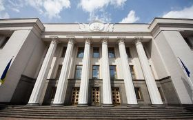 """Рада хоче визнати нелегітимними """"вибори"""" президента Росії"""