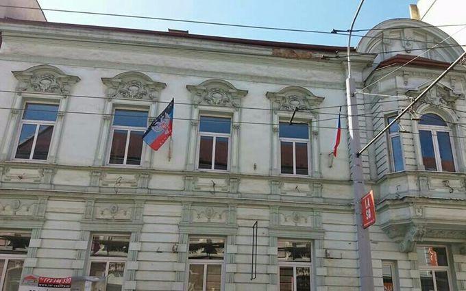 """У мережі з'явилися фото """"представництва ДНР"""" в Чехії"""