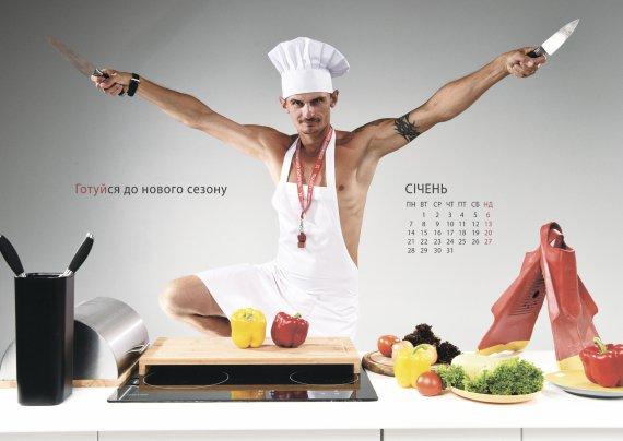 Герой есть в каждом из нас: пляжный патруль Киева выпустил пикантный календарь на 2019 год (1)