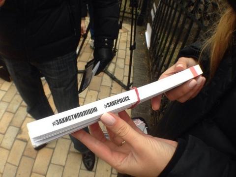 В Киеве собралась акция в поддержку полиции: опубликованы фото (3)