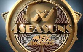 M1 Music Awards. 4 Сезони: названі кращі українські співаки та кліпи літа 2018 року