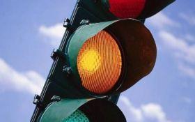 В Украине планируют отменить желтый сигнал светофора