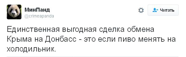 """Заява Савченко щодо Криму: в мережі з'явилися смішні варіанти """"обміну"""" (1)"""