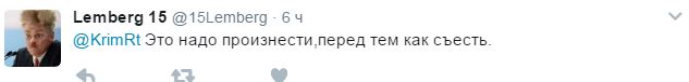 Православные бананы и плесневый сыр: соцсети насмешили фото еды в Крыму (2)