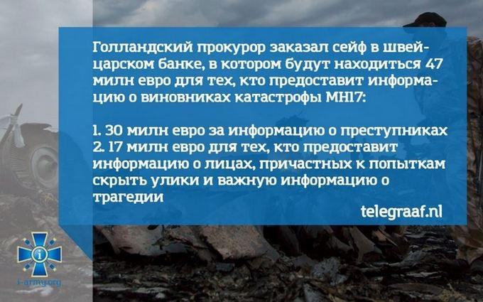 За інформацію про винуватців загибелі MH17 над Донбасом обіцяють величезні гроші