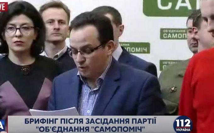 «Самопомич» вышла из коалиции: появилось видео заявления