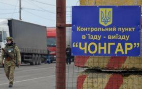 На Херсонщині стався гучний інцидент з кримськотатарським батальйоном