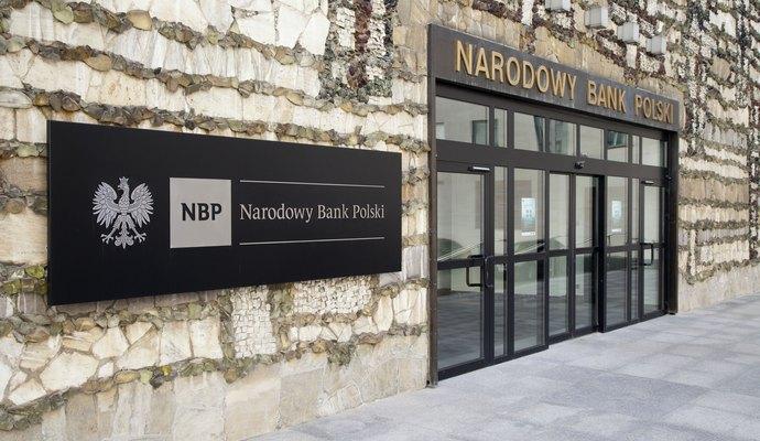 Польща допоможе українському Нацбанку