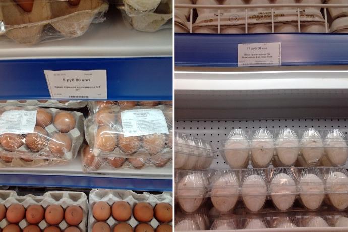 Скільки коштують продукти в окупованому Донецьку: з'явилися фото (9)