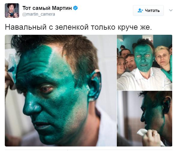 Соперника Путина залили зеленкой, сеть взбудоражена: появились фото и видео (14)