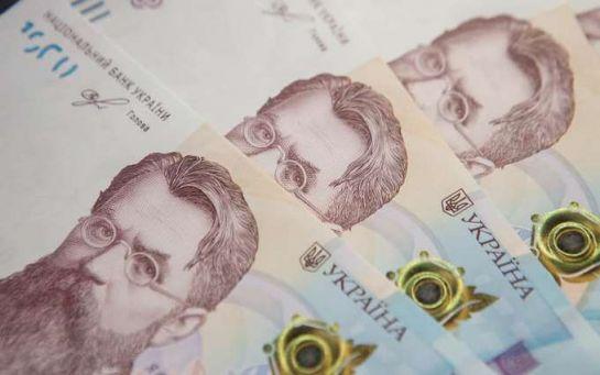 Вже з 1 серпня - НБУ повідомив українцям чудові новини