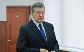 Суд у справі про державну зраду Януковича: онлайн-трансляція