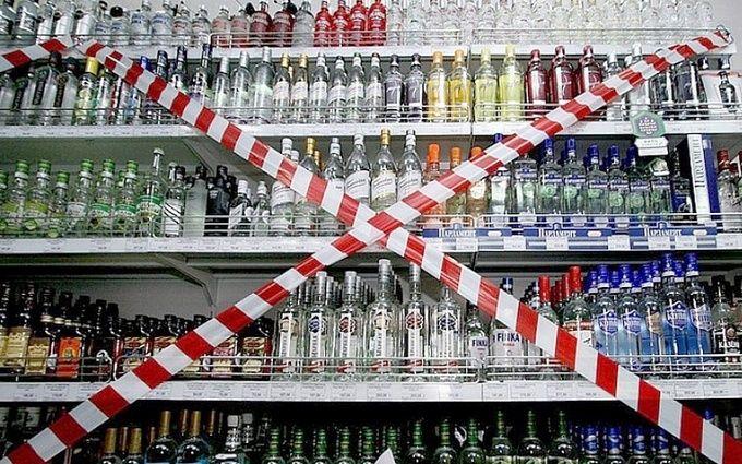 Рада прийняла закон про заборону алкоголю: стали відомі деталі