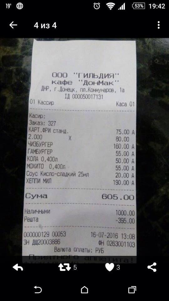 В окупованому Донецьку не змогли відмовитися від української мови: опубліковано фото (1)