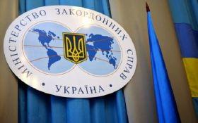 Украинцев среди жертв терактов в Египте не было - МИД