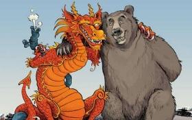 Нападет ли Китай на Россию: появился прогноз