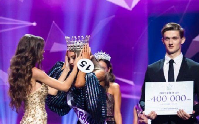 """Названо имя победительницы конкурса """"Мисс Украина 2019"""""""