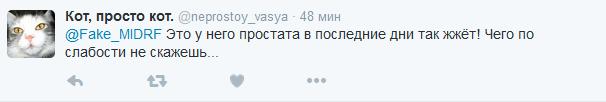 Путінський співак зробив скандальну заяву про Крим: соцмережі вибухнули (7)