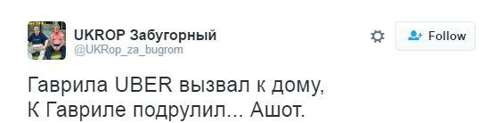 У Києві запускається знаменитий сервіс таксі: соцмережі щосили жартують (2)