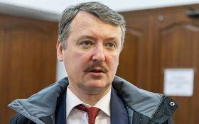 Бойовик Стрєлков брудно облаяв і висміяв ватажка ДНР