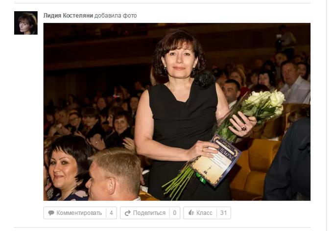 """Затятих любителів Путіна і """"руського миру"""" знайшли ще в одному місті України: стали відомі подробиці (30)"""