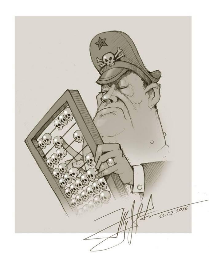 Художник призвал военных называть имена погибших в АТО и показал печальный рисунок (1)