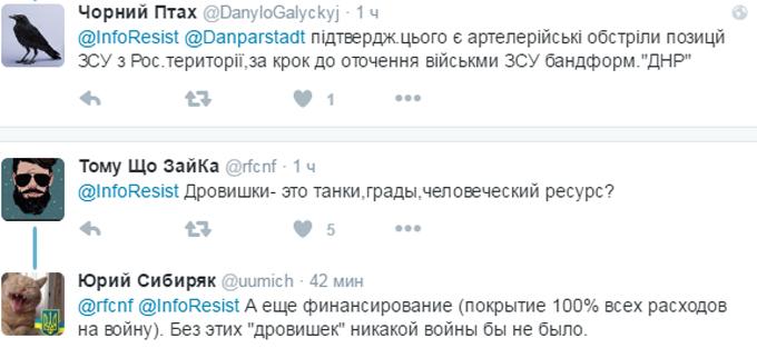 Его Надя покусала: слова известного гонщика о войне на Донбассе возмутили соцсети (3)