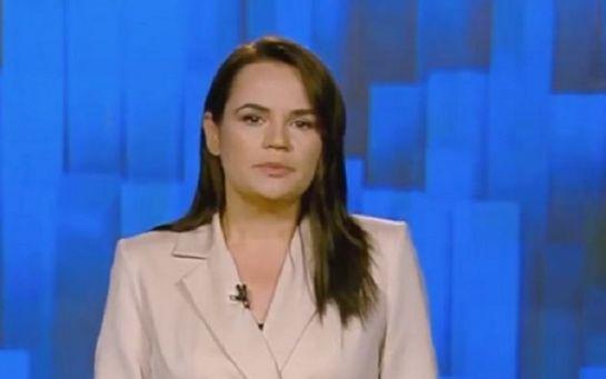 Тихановская выдвинула бескомпромиссное требование Лукашенко - что известно